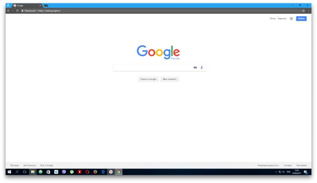 «Яндекс.Браузер» или Google Chrome