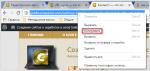 Что является url адресом – URL адрес — что это такое и как узнать урл страницы сайта, изображения или видео | Создание сайтов и заработок в сети