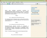 Изменить размер картинки html – Изменение размеров рисунка | htmlbook.ru