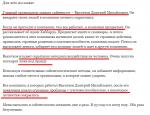 Сетевой маркетинг в беларуси реально ли заработать – Сетевой маркетинг — бизнес или манипуляция?
