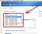 Что значит wmr – WMR кошелёк — что это, как создать и пройти регистрацию, как узнать номер ВМР и как поменять webmoney r на wmz