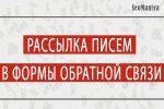Емейл рассылка заказать – Заказать рассылку писем от 500 руб.